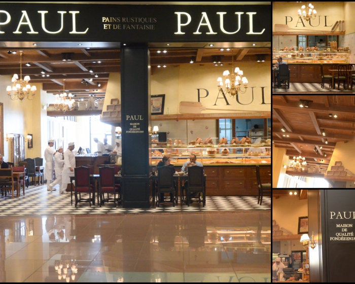 Paul Mall of Arabia