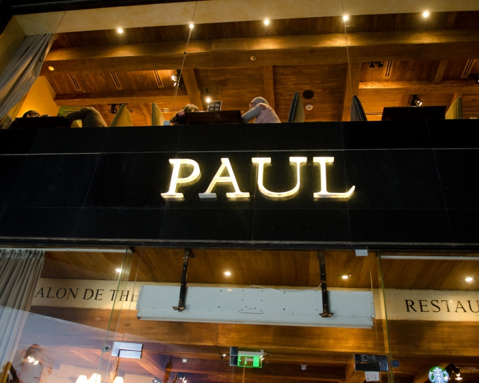 Paul Downtown Mall